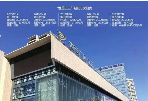 贾跃亭新增债务67亿,乐视大厦降价1亿却流拍了