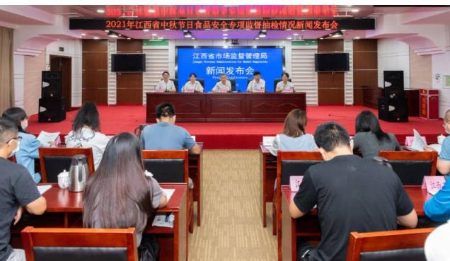 江西中秋节日食品安全专项监督抽检 6批次月饼不合格
