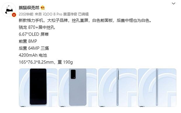 格力新手机曝光,王自如加盟后首款产品